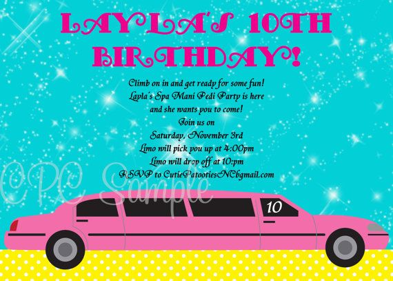 Pink limousine birthday invitation pink limousine birthday party pink limousine birthday invitation pink limousine birthday party invitations printable or printed stopboris Image collections