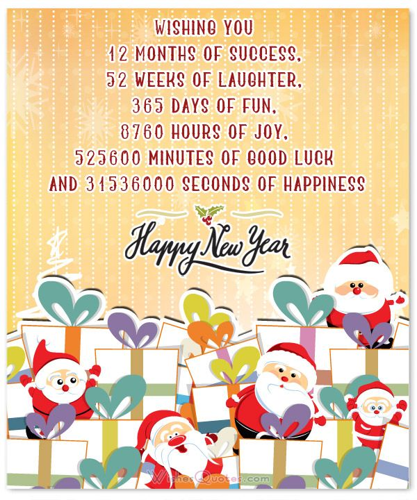 Happy New Year Greeting Card 98