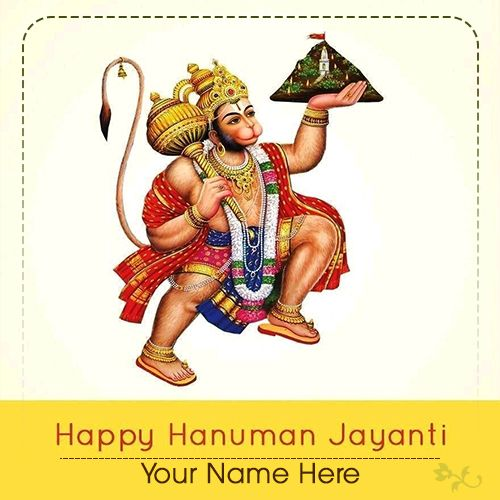 8 April, 2020 Hanuman jayanti Pics With Name | Happy ...