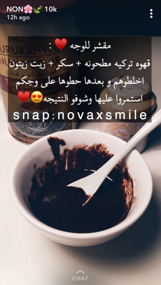Pin By منار محمد On ماسك Natural Skin Care Diy Pretty Skin Care Beauty Skin Care Routine