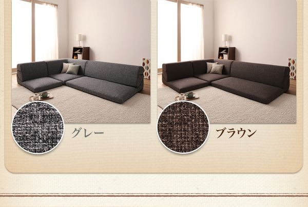 Thin Low Manufacturer Direct Made In An Floorcornersofa Shallow Completed Sofa Snuggling Corner From