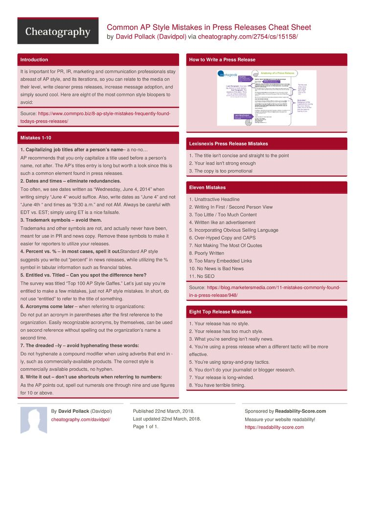 Common Ap Style Mistakes In Press Releases Cheat Sheet By Davidpol
