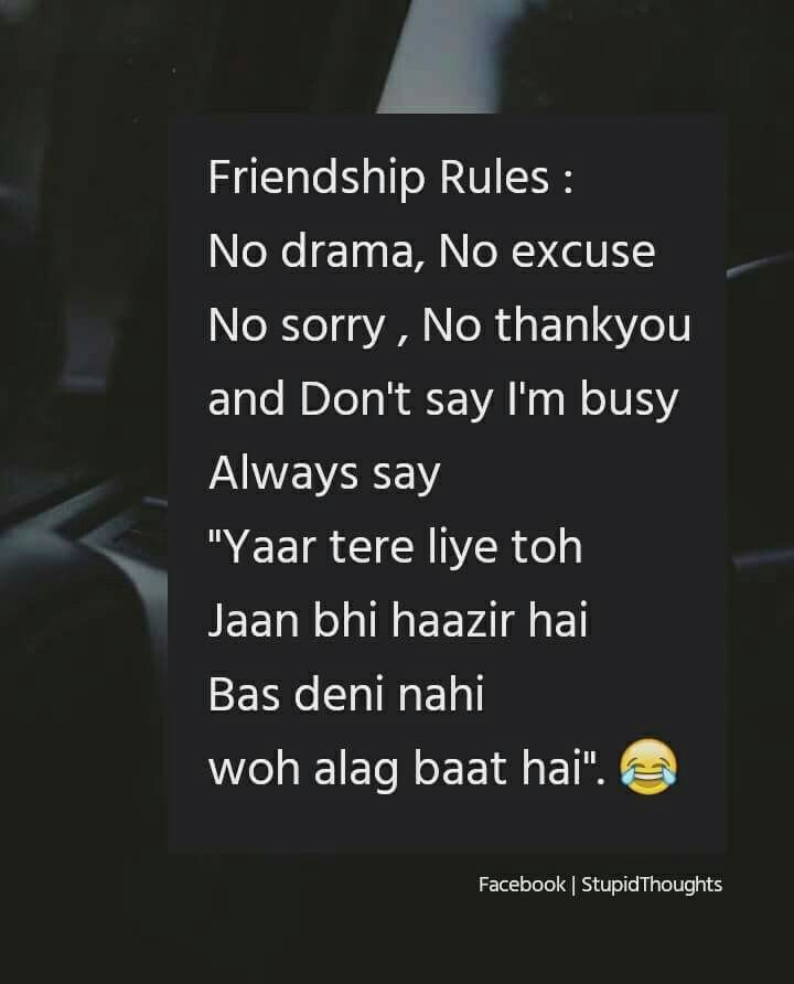 Pin By On Frnd Quotes Funny Jokes Friendship Rules Quotes