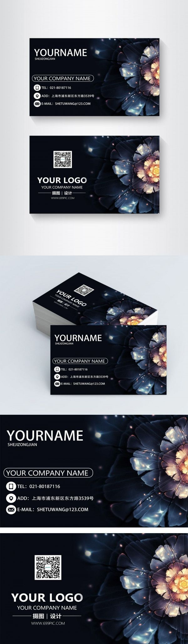 Dazzle Of Dark Blue Flowers Business Business Card Business Card