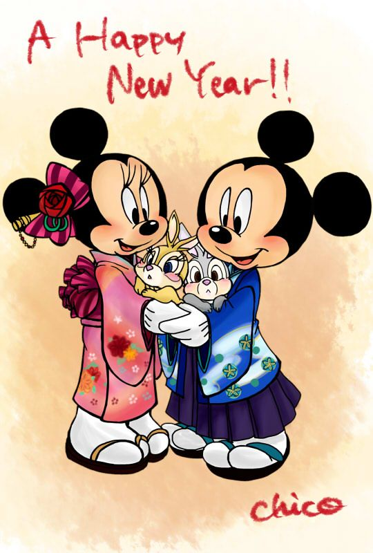 happy newyear!2011!! from mickey and minnie they were a ...