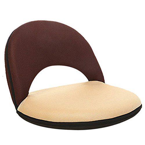 Amazing Chaise Lounges Lazy Couch Adult Folding Tatami Sofa Cushion Frankydiablos Diy Chair Ideas Frankydiabloscom