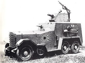 Type 93 Armoured Car Wwii Vehicles Armored Vehicles Japanese Tanks