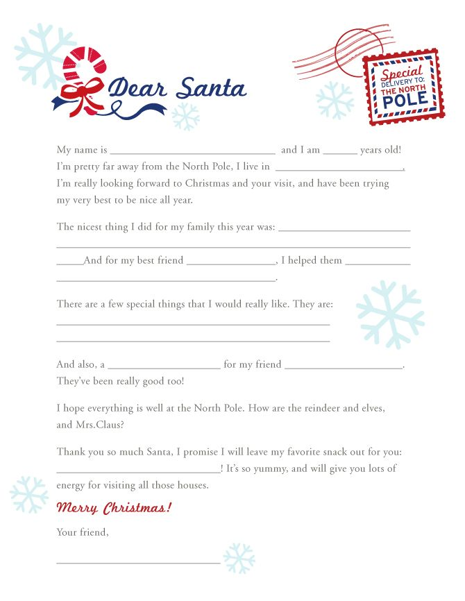 Free Printable FillInTheBlank Letter To Santa  Free Printable