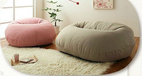 Bean Bag Outdoor Furniture Floor Seating Sofa