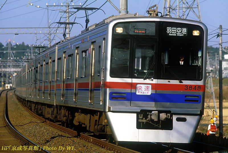 Keisei Main Line (京成本線)