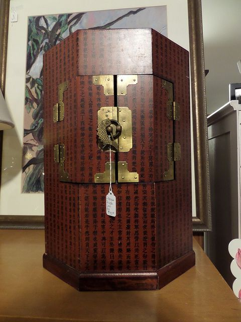 Japanese Puzzle Box at New Leaf Consignment Galleries - How do you solve this?!