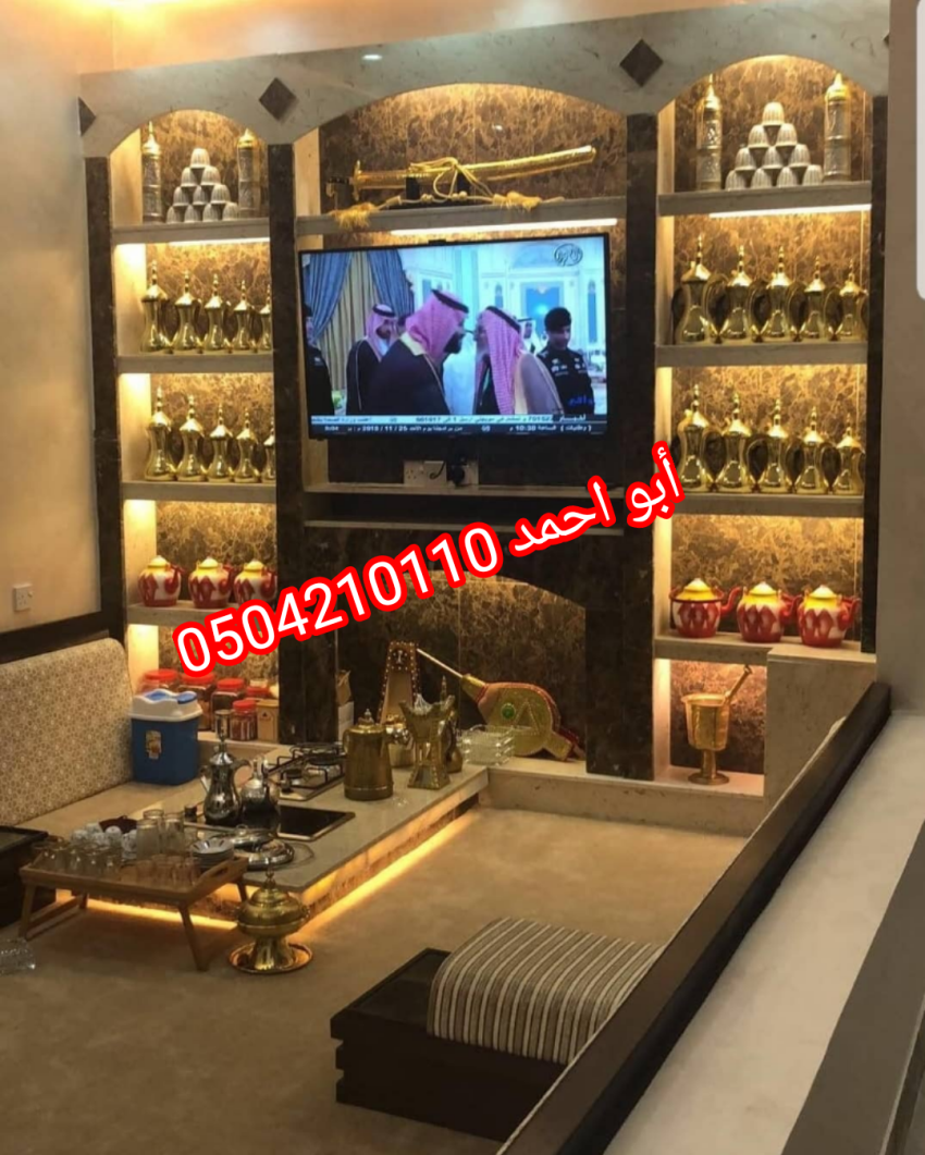 ديكورات مشبات In 2021 Liquor Cabinet Home Decor Home