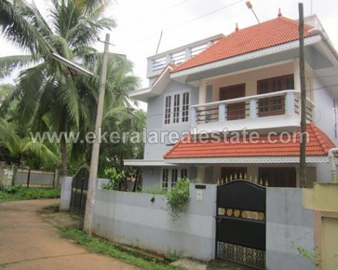 House For Sale In Vazhayila Peroorkada Trivandrum House For Sale Sale House House Outdoor Decor