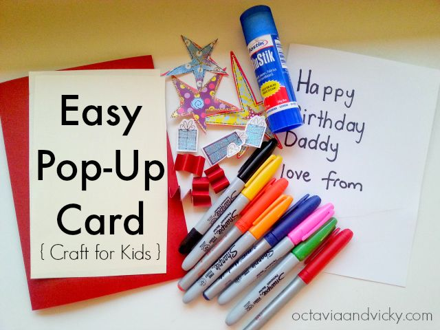 Easy PopUp Card Craft for Kids – Birthday Cards for Kids to Make
