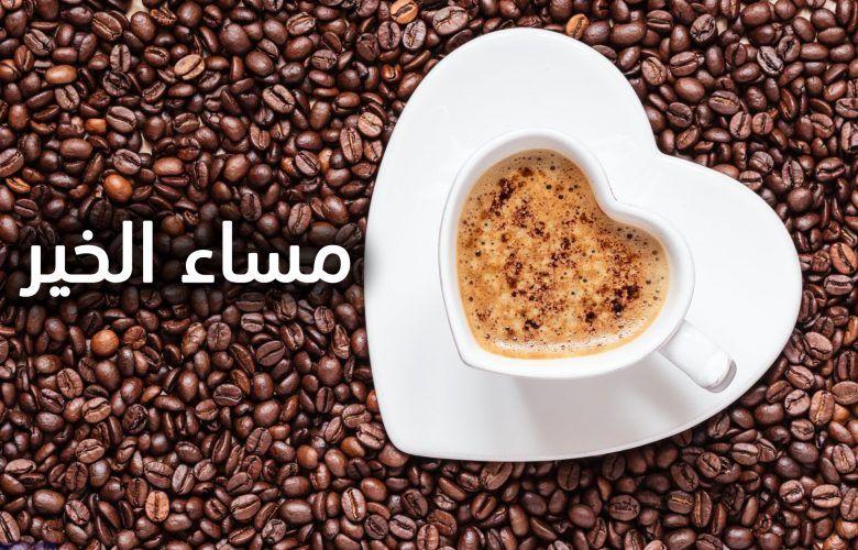 نتائج البحث عن صور عالية الجودة Food Wallpaper Coffee Heart Coffee Benefits