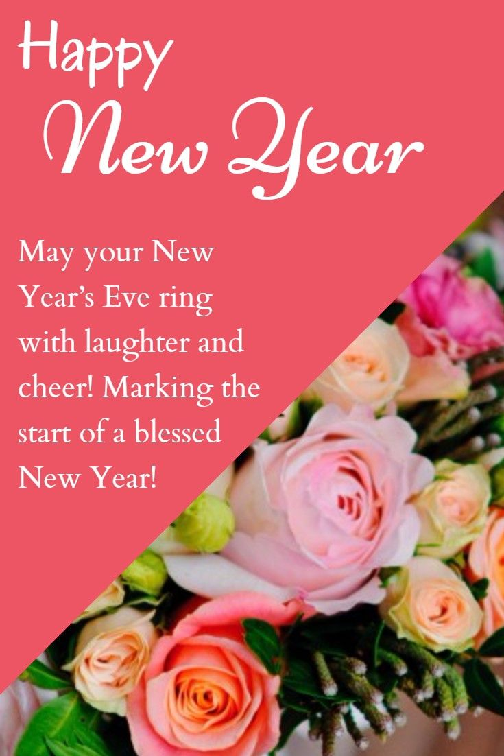 Happy New Year Greetings 2018 Happy New Year 2018 Greetings In