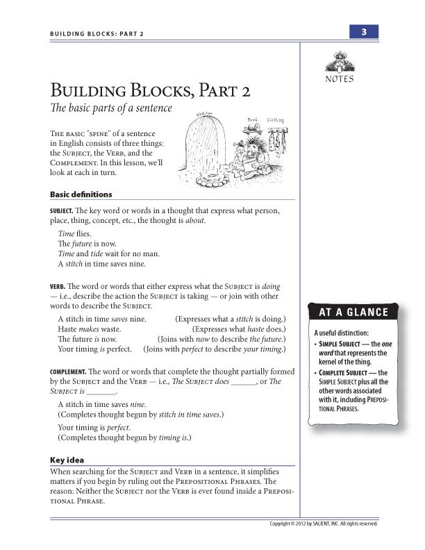Building Blocks, Part 2: Subjects, Verbs, & Complements—Student ...