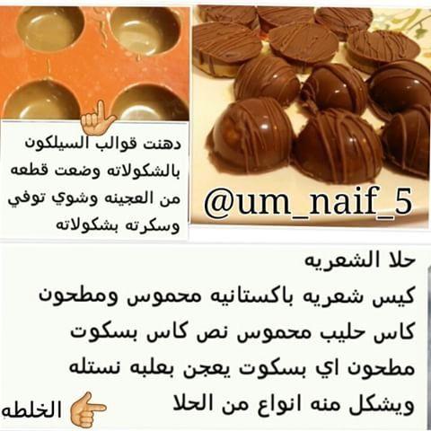 حلا الشعرية Cake Desserts Food Desserts