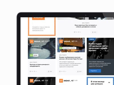 Elbrusoid Best Web Design Web Design Best Web