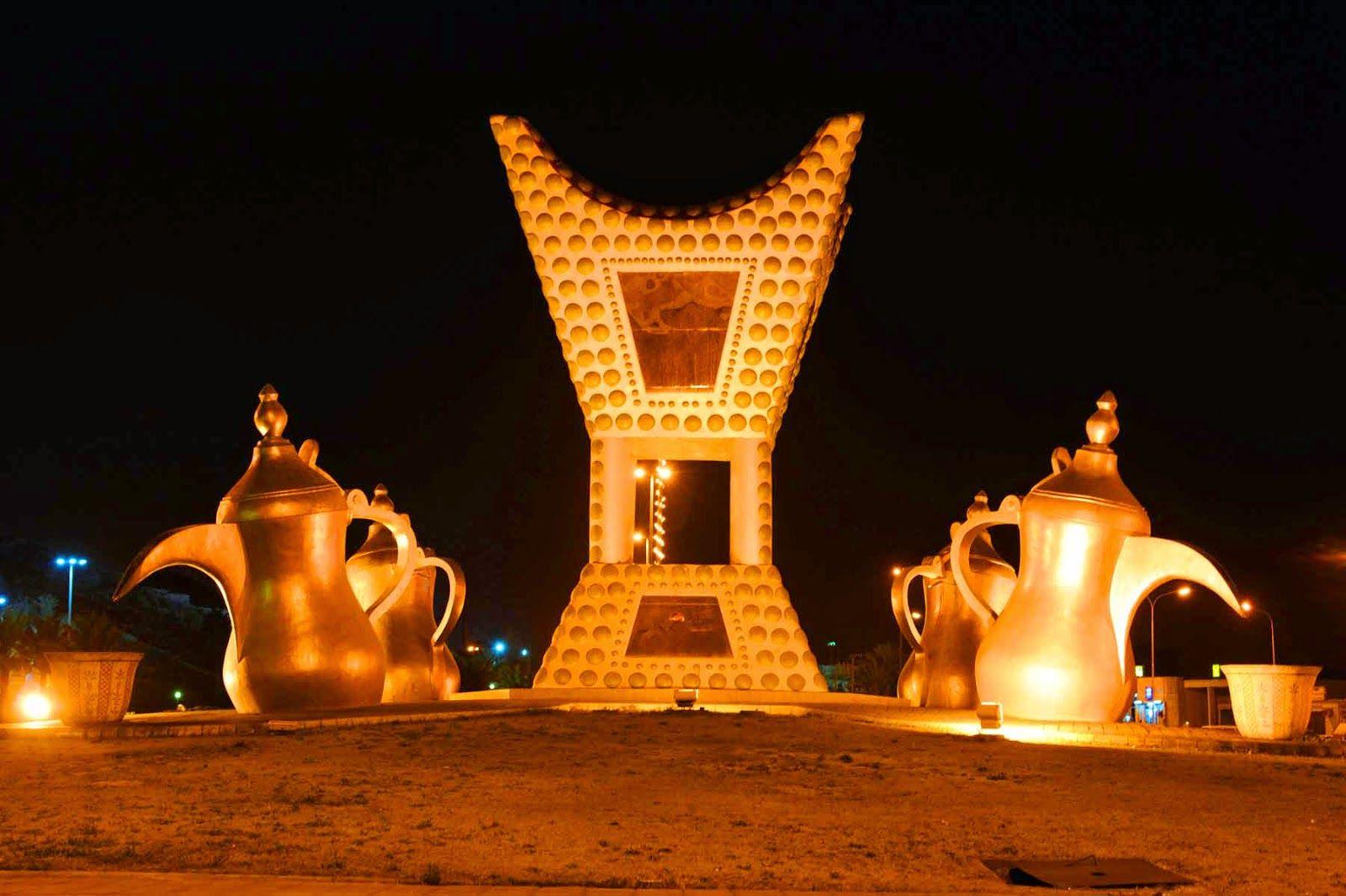 خلفيات عالية الدقة لأماكن جميلة في المملكة العربية السعودية مداد الجليد Novelty Lamp Lamp Decor