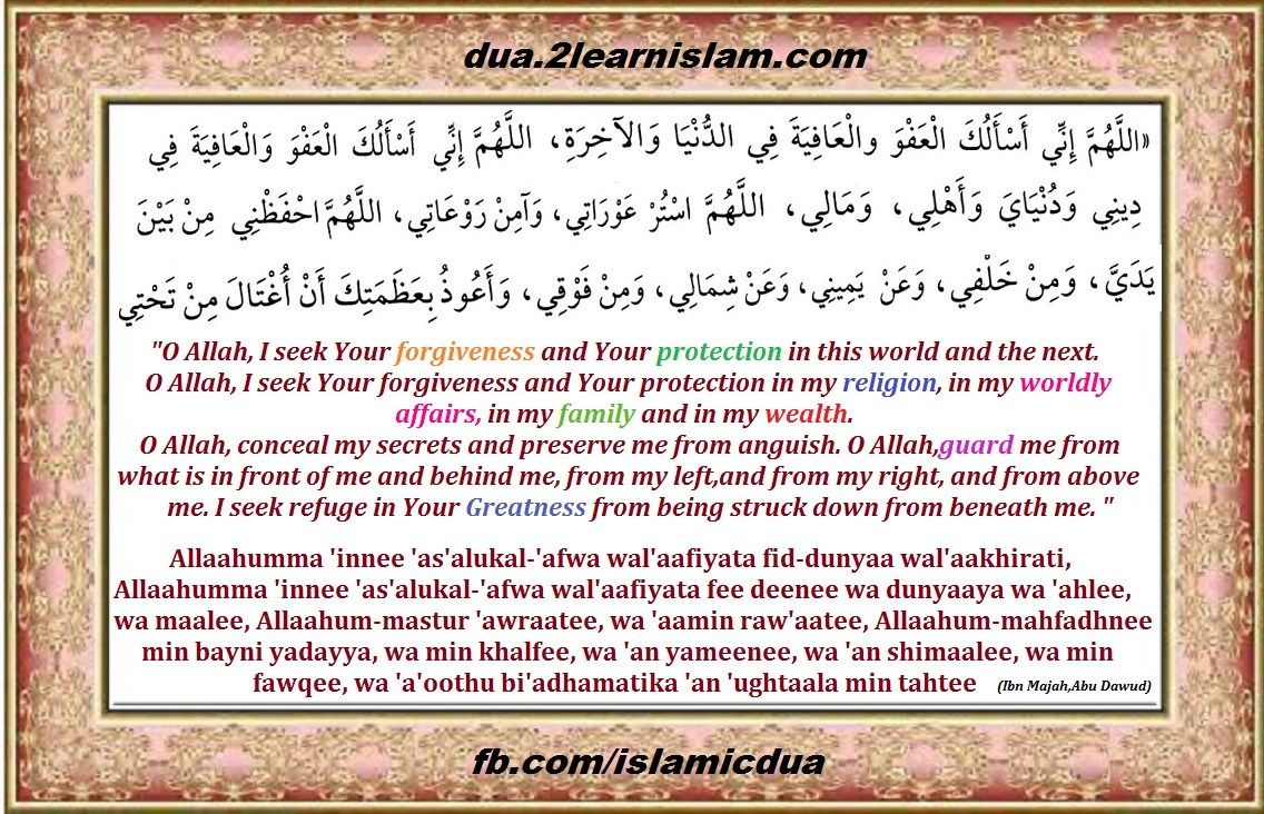 Dua to seek forgiveness and ultimate protection for yourself and
