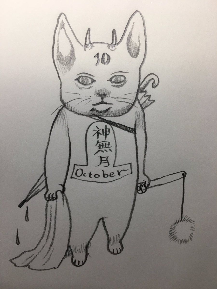 メディアツイート 羽海野 ライオン14巻 12 21 金 発売 chicaumino さん twitter イラスト イラストデザイン 猫のイラスト