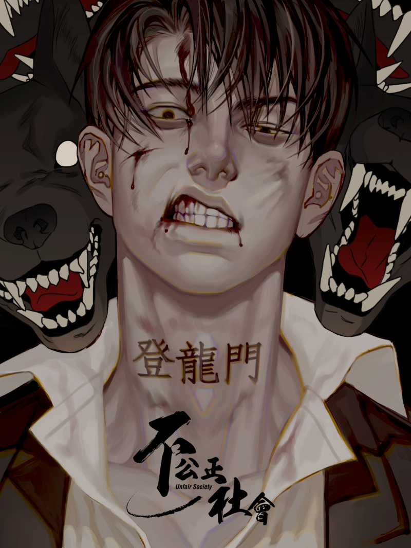 형향 (tgbnn71) Twitter Anime, Fictional characters, Art