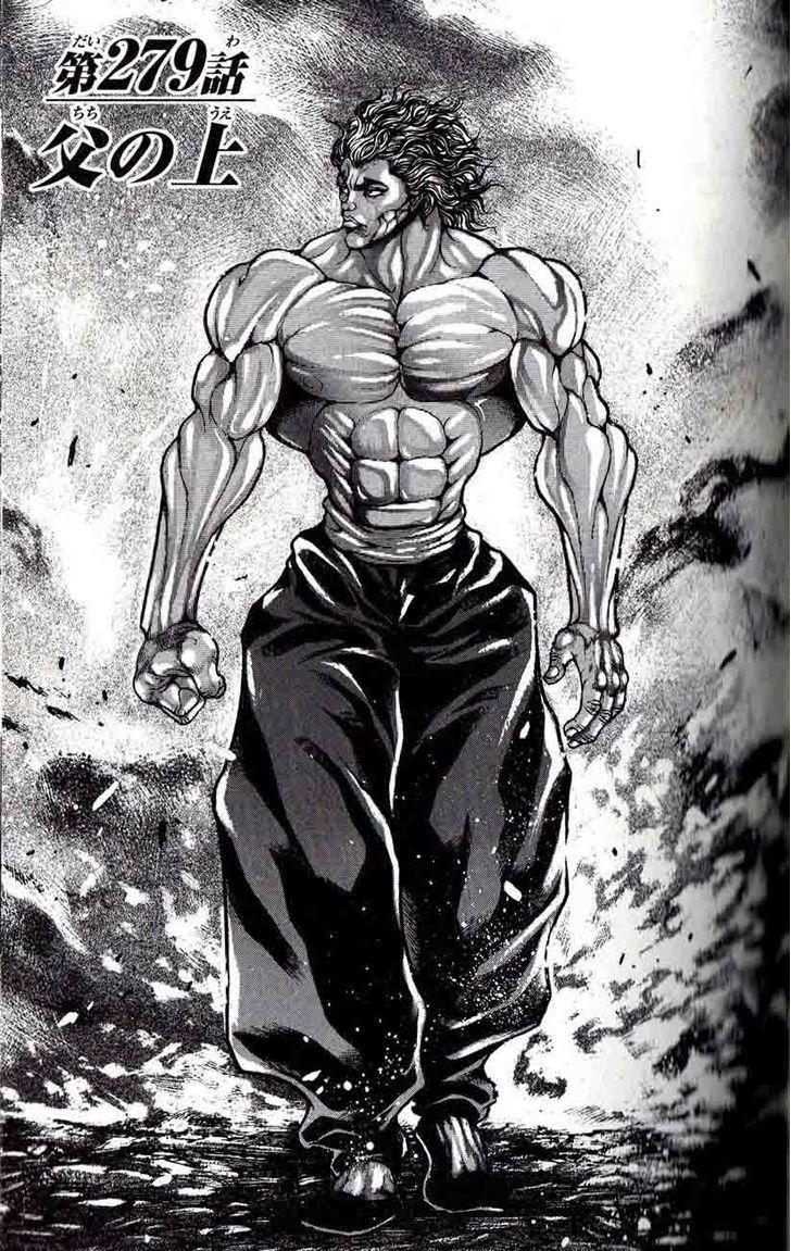 Musculos(yujiro) Arte de personajes, Arte anime, Arte de