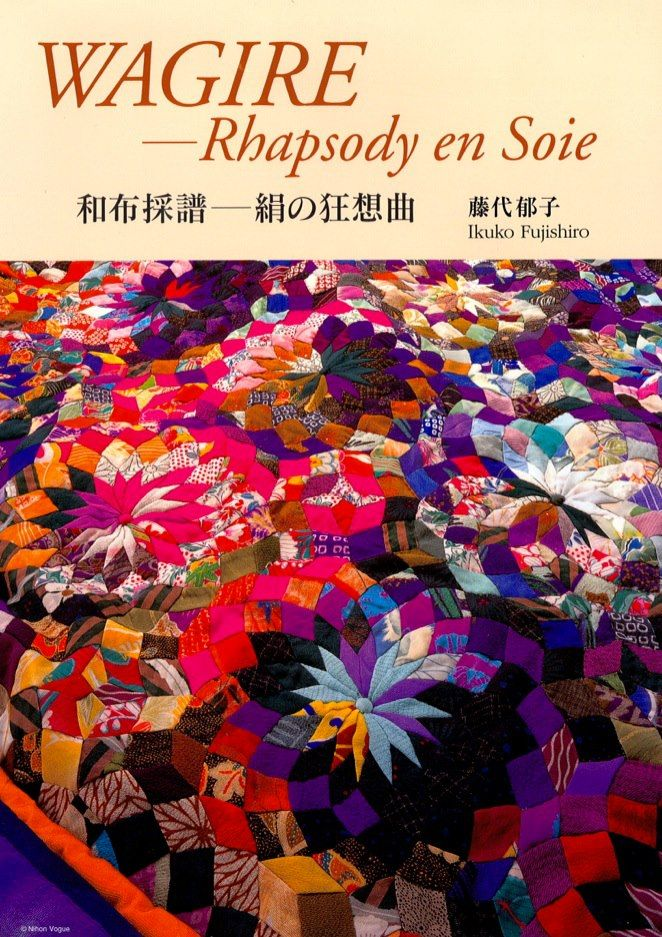 "reading and loving ""Rhapsody en Soie"" a gallery of artworks by Ikuko Fujishiro"