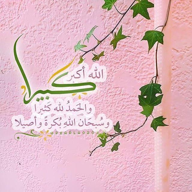 استغفرالله A44332 Instagram Photos And Videos Neon Signs Instagram Photo Photo And Video