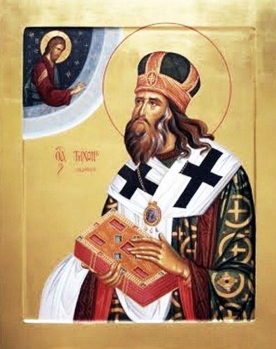 """""""Δεν υπάρχει μεγαλύτερη τιμή και δόξα από το να είσαι αληθινός Χριστιανός, αλλά αυτό το προτέρημα χάνεται από την φιλοδοξία."""" (Άγιος Τύχων του Ζαντόνσκ)"""