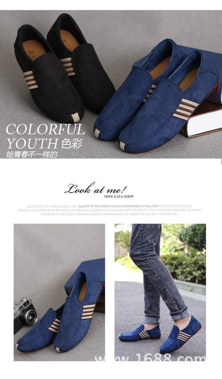 Blue Shoes Mens Canvas Size 8 Without Box