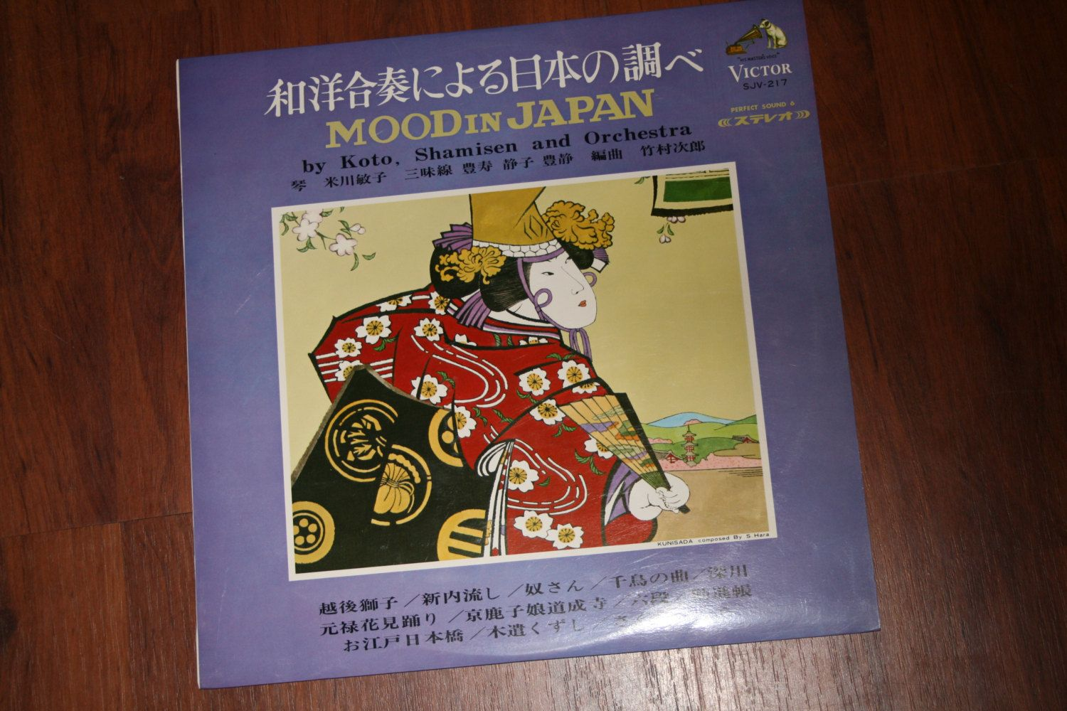 Vinyl Record Vintage Music 33 1/3 RPM Victor Asian Chinese Japanese Stereo Mood In Japan by Koto, Samisen and Orchestra - pinned by pin4etsy.com
