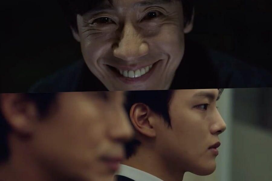 Watch: Shin Ha Kyun And Yeo Jin Goo Face Off In Eerie Teaser For Psychological Thriller Drama