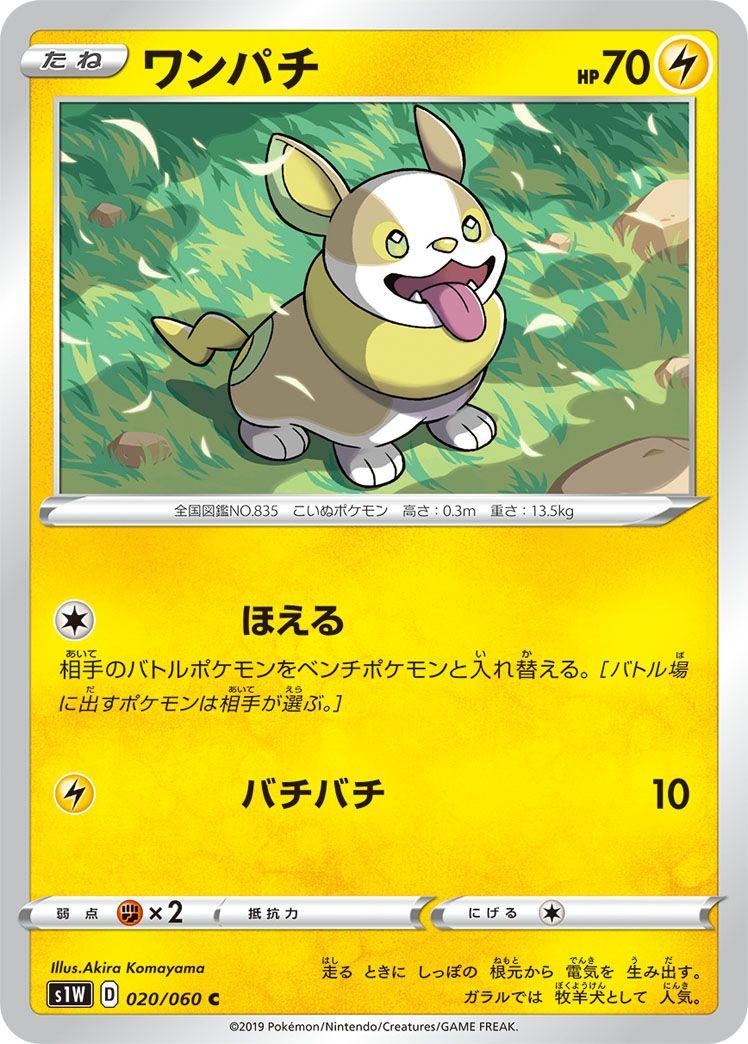 Pokexperto On Twitter Pokemon Pokemon Trading Card Game Pokemon Trading Card
