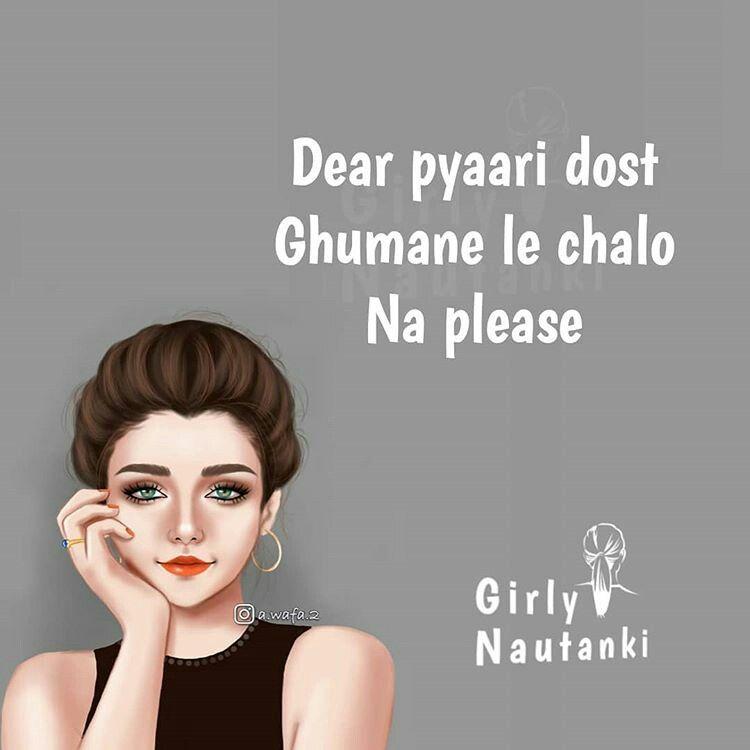 Boht Mood Off Hai Maira Good Night Gif Bff Quotes Funny