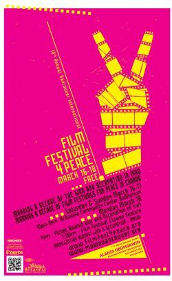 10th ANNUAL INTERNATIONAL FILM FESTIVAL 4 PEACE! | Vancouver Media Co-op