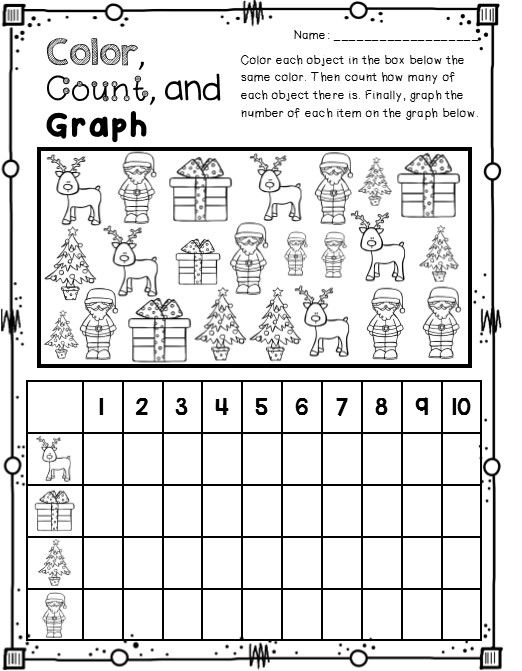Christmas Math Centers Grades 1 2 Seriously Need This For This Crazy Time Of Year Christmas Math Christmas Worksheets Christmas Math Worksheets 1st grade christmas worksheets