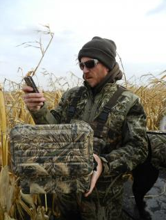 5 amazing tips for good duck hunting gear. Giving you a greater advantage and better all around hunt.