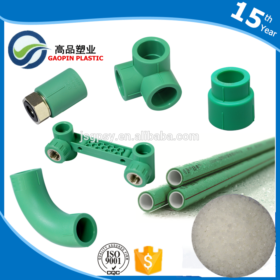 R200P grade pipe material polypropylene material copolymer PPR
