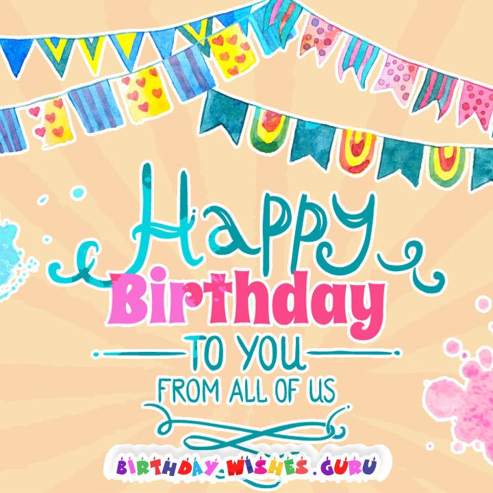 Amazing Birthday Messages: Amazing Birthday Wishes To Send To Your Friends, Family