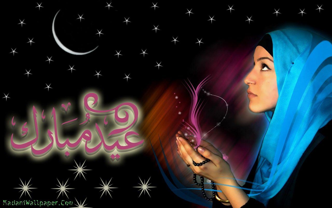 Hd wallpaper eid mubarak - Eid Mubarak Wallpapers 3d 11