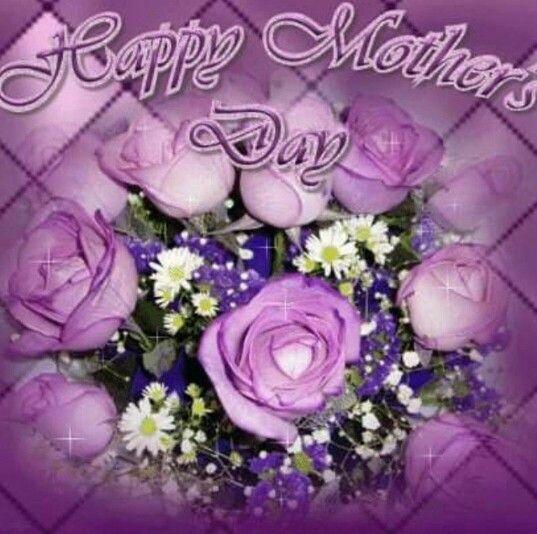 Dia De Las Madres Feliz Dia De La Madre Dia De Las Madres