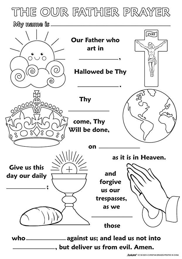 childrens religious coloring posters our father prayer crafts for kids pinterest. Black Bedroom Furniture Sets. Home Design Ideas