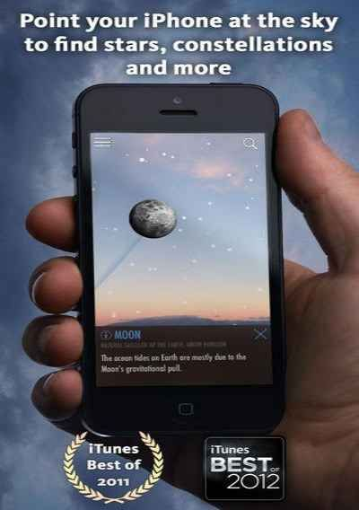 """The Skyview """"Explore The Universe"""" App 