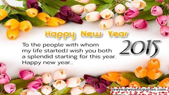 new year messages for parents it is new year wishes once again every one
