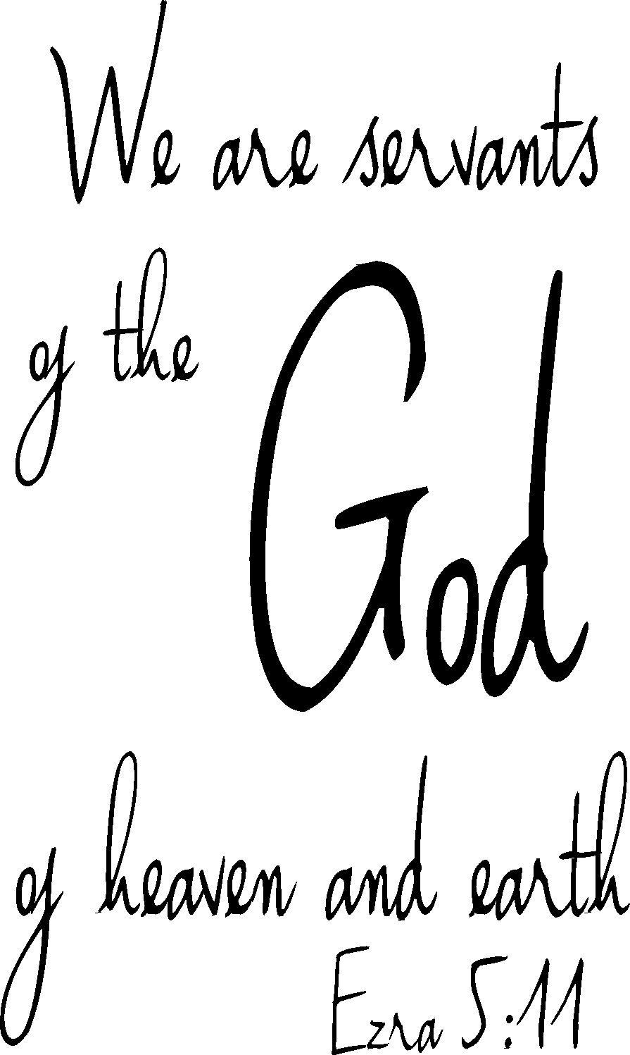 Pin On Faithsmessenger Com Psalm 19 7 11 Nkjv