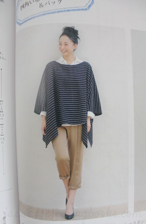 Japanesesewingbooks.com : cottonfriendspring2013 | My Style | Pinterest