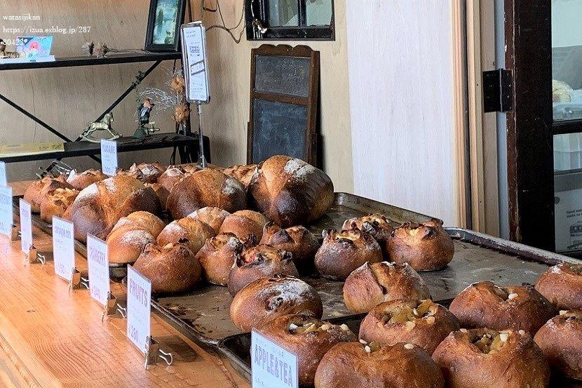 ビレッジ パン バーミキュラ