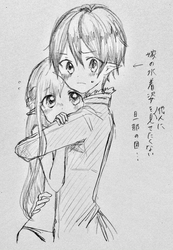 dessin manga kirito